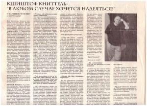 Ukhov, 2001